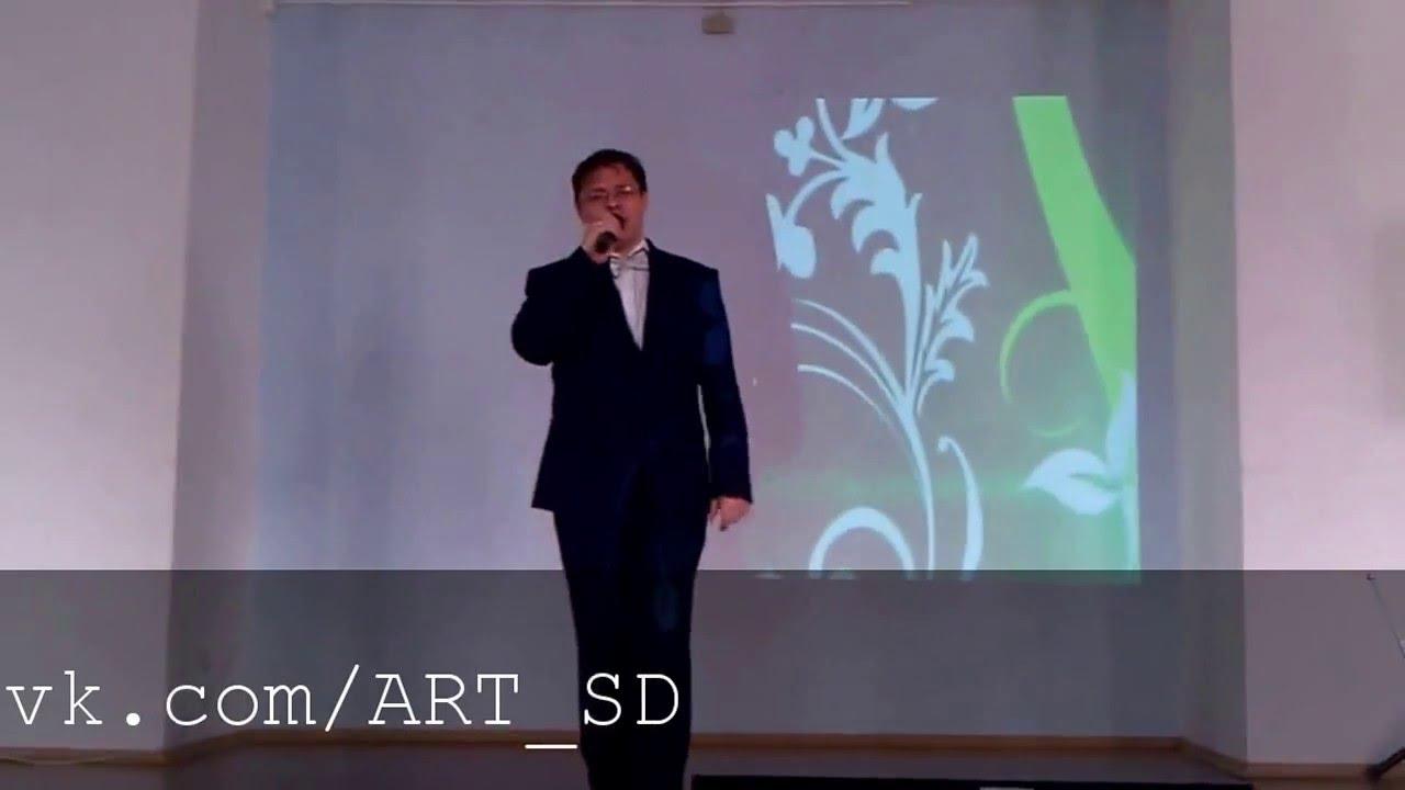 Сергей Дьячков в Уфе