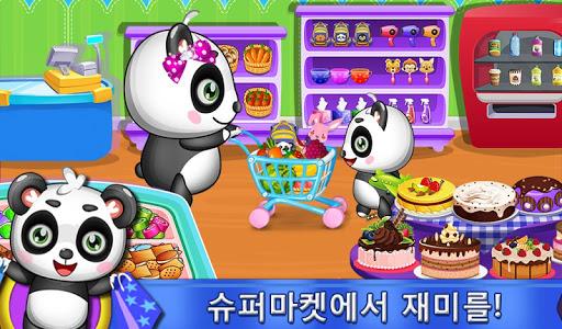 달콤한 아기 팬더의 슈퍼마켓