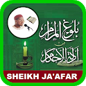 Audio Book of Bulugul Maram by Sheik Jafar MP3 icon