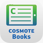 Cosmote Books Reader icon