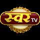 Swar TV apk