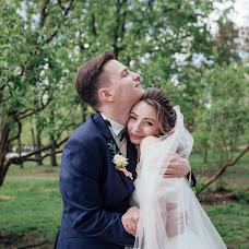 Свадебный фотограф Юлия Артамонова (artamonovajuli). Фотография от 25.06.2018