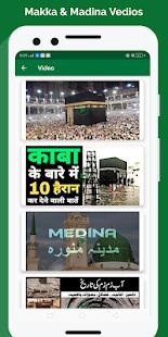 Download Muslim 786+ Islamic Prayer Times, Qibla Compass For PC Windows and Mac apk screenshot 4