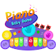 Piano Baby Game 2020