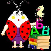 Учимся читать с жуком Борей!