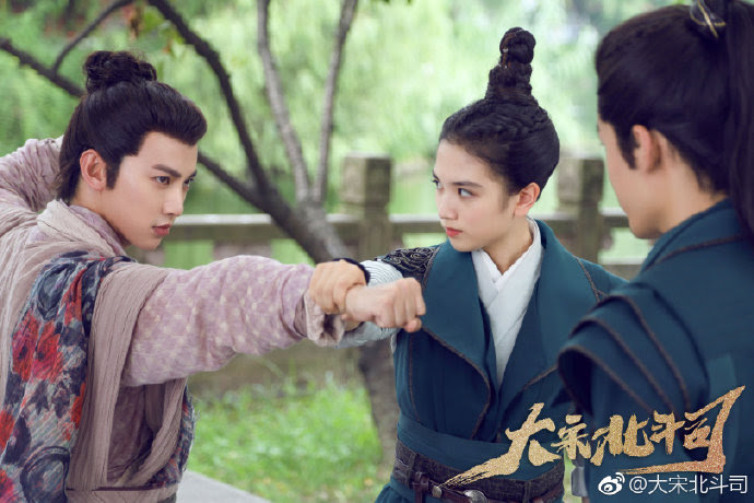 Web Drama: The Plough Department of Song Dynasty | ChineseDrama.info