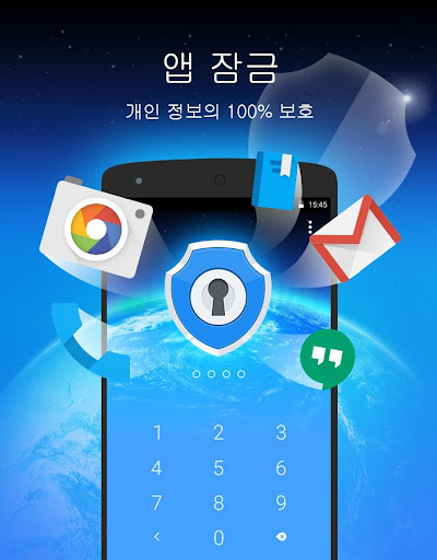AppLock Pro - Privacy Vault