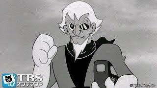 宇宙少年ソラン 第55話 「ギャラ対アンドロイド」