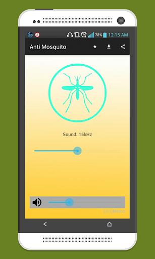 Anti Mosquito Simulated