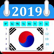 Calendar South Korea 2019- Holidays