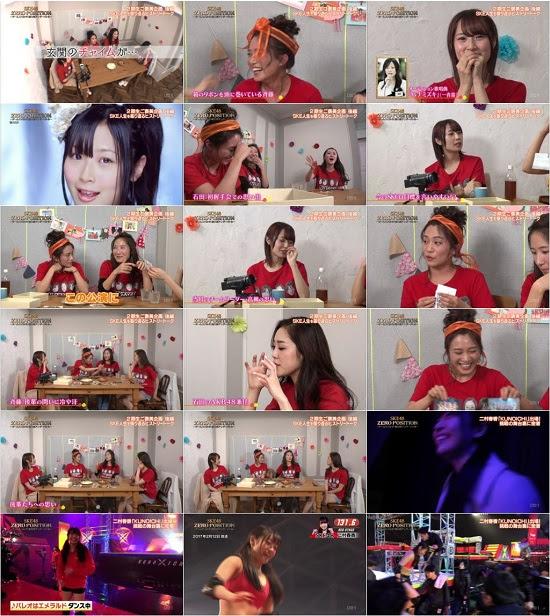 (TV-Variety)(720p) SKE48 ZERO POSITION~チームスパルタ!能力別アンダーバトル~ ep52 170218