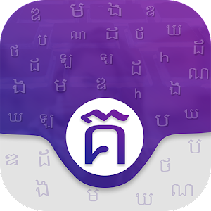 Phum keyboard apk download - www ayxcaeyavsw cf