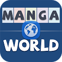 Manga World Best Manga Reader 2.5.5 downloader
