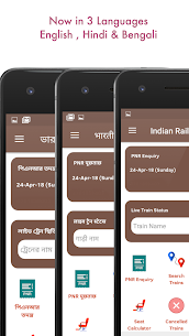 Indian Railway PNR Status & IRCTC Train EnquiryApk Download For Android 7