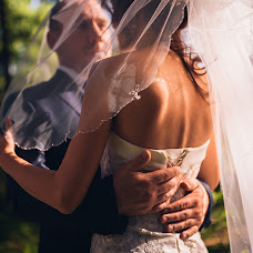 Wedding photographer Andrey Kurochkin (Kurochkin). Photo of 10.10.2017