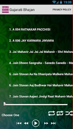 gujarati song download mp3 app