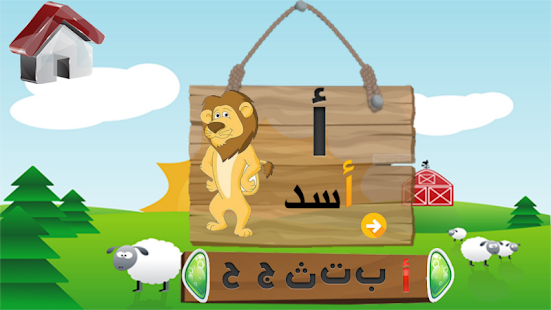 Learning Arabic For Kids - náhled