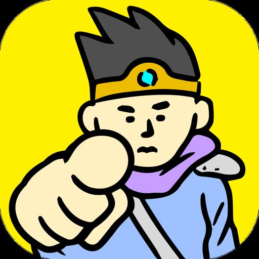 【謎解き探索】#推理力診断 ~謎解きは魔王征伐の後で~