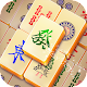 Mahjong Solitaire 2019 by VTL STUDIO