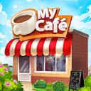 My Cafe Restaurant Game