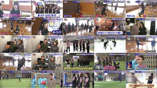 200104 (720p+1080i) HKT青春体育部! ep12 ep13 ep14