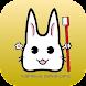 吉村歯科インビザライン矯正スマホアプリ - Androidアプリ