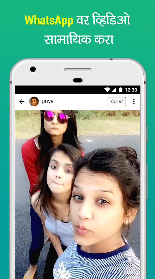 Clip - India App for Video, Editing, Selfie & Chat- screenshot