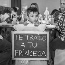 Wedding photographer Leonardo Recarte (recarte). Photo of 24.01.2018