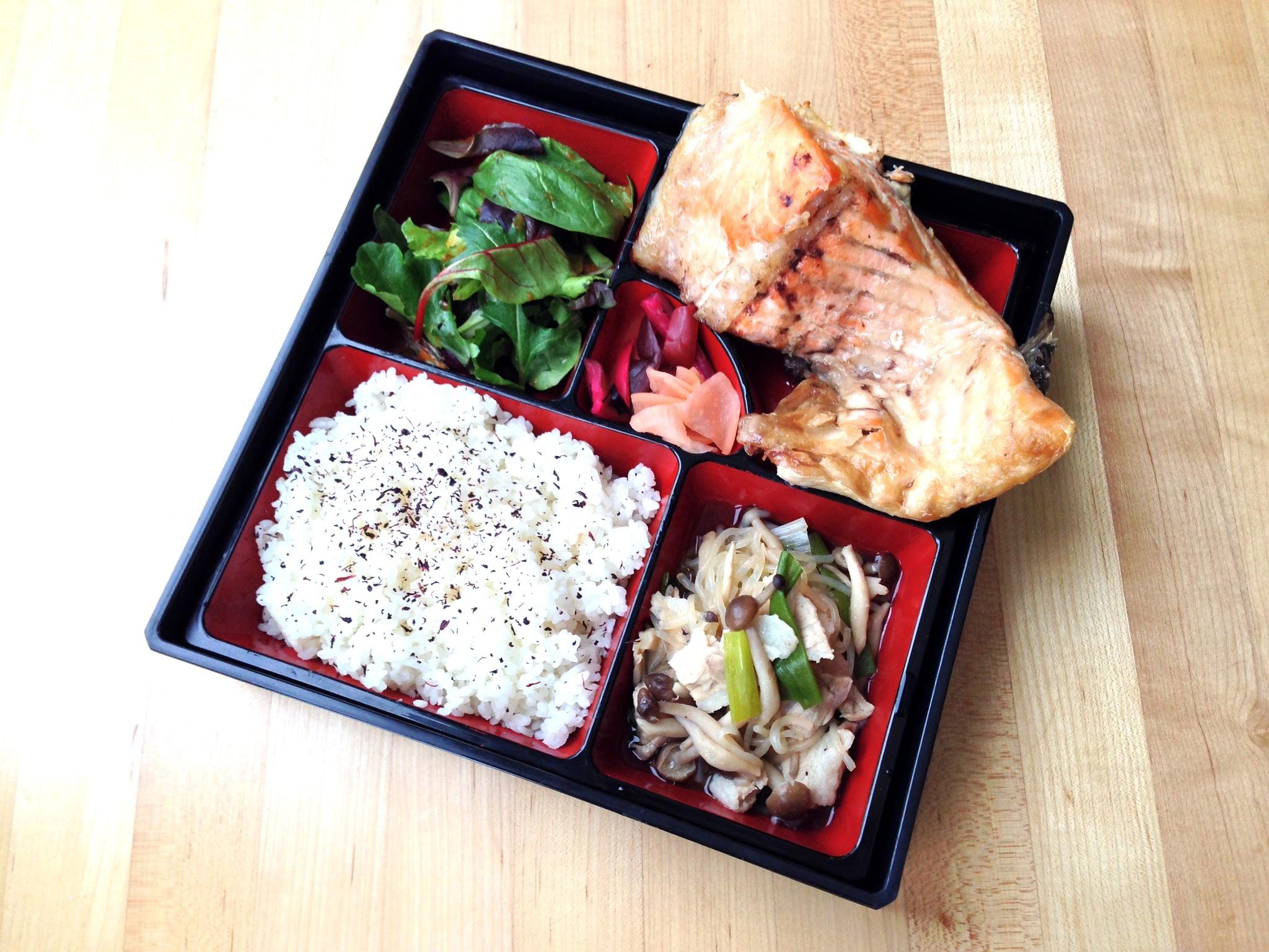 Photo: Sake Kama - Broiled Salted Salmon Collar  http://lunchbox.hibino-lic.com