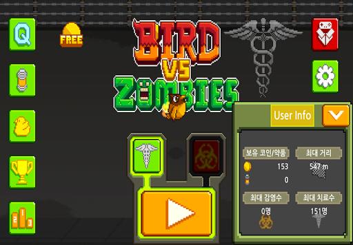 Bird VS Zombie