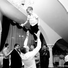 Wedding photographer Aleksandr Lobanov (AlexanderLobanov). Photo of 14.11.2016