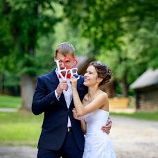 Wedding photographer Evgeniy Shumagin (shumaher). Photo of 13.09.2014