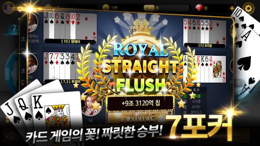 uc5d4ud3ecucee4(NPOKER) : Casino N Hold'em 1.0.13.5 screenshots 3