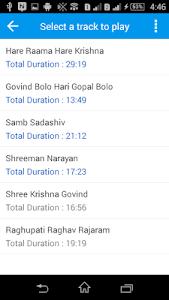 Classical Chants & Mantras screenshot 2
