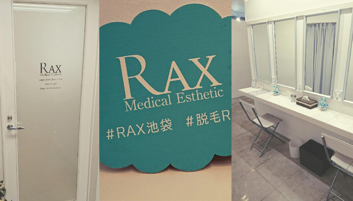 RAXの店内画像