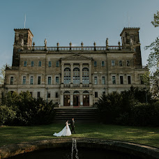 Wedding photographer Poptelecan Ionut (poptelecanionut). Photo of 09.05.2019