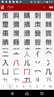Japanese dictionary for PC-Windows 7,8,10 and Mac apk screenshot 5