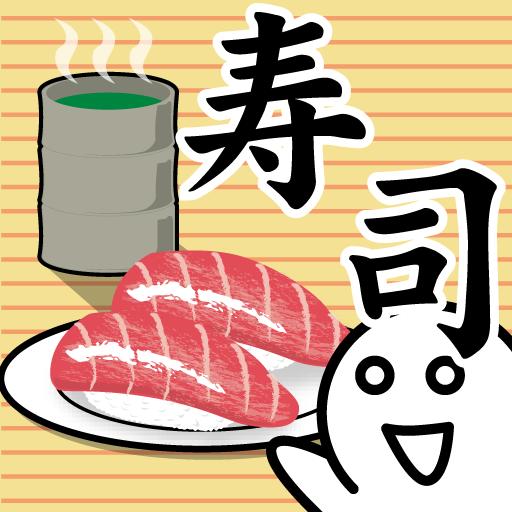 FunyaFunya's Sushi Pelmanism 紙牌 App LOGO-硬是要APP