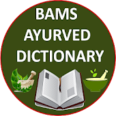 Bams Ayurveda Dictionary
