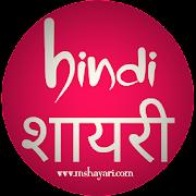 My Shayari