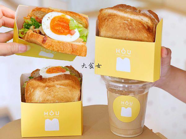HÒU TOAST and COFFEE 厚吐司.咖啡手作專門