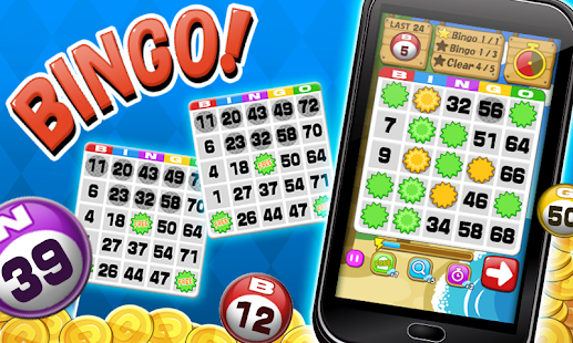 Bingo - screenshot thumbnail