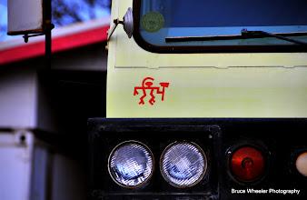 Photo: firefighter petroglyph