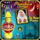 Ramadan Photo Frame 2020 - Ramadan Mubarak Download for PC Windows 10/8/7