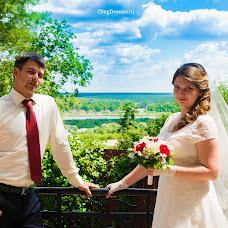 Wedding photographer Oleg Dronov (Dronovol). Photo of 22.08.2016