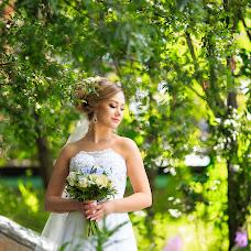 Wedding photographer Aleksandr Kostyunin (Surgutfoto). Photo of 12.02.2018