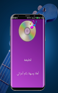 New Latifa Al Tunisia - náhled
