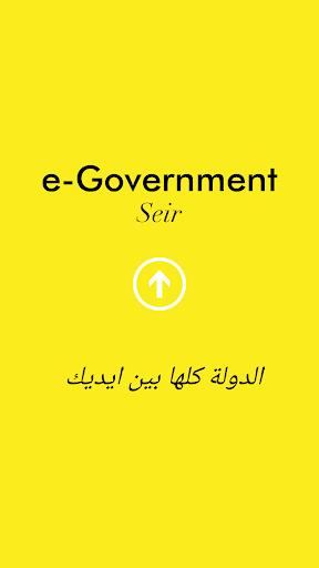 eGovernment-Seir