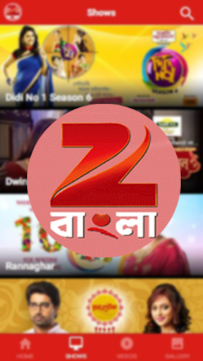 Zee Bangla Live TV | Free Serials Bengali Guide screenshot 1