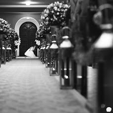 Wedding photographer André Araújo Felício (andrearaujofeli). Photo of 01.07.2015